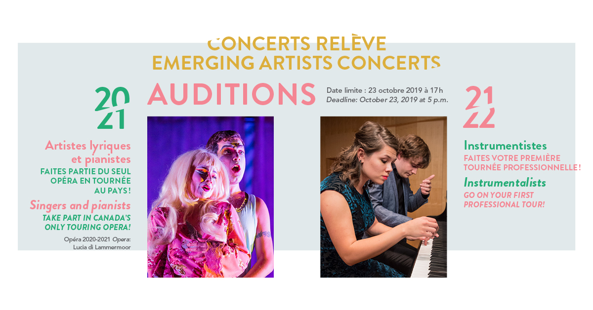 Auditions – Jeunesses Musicales Canada